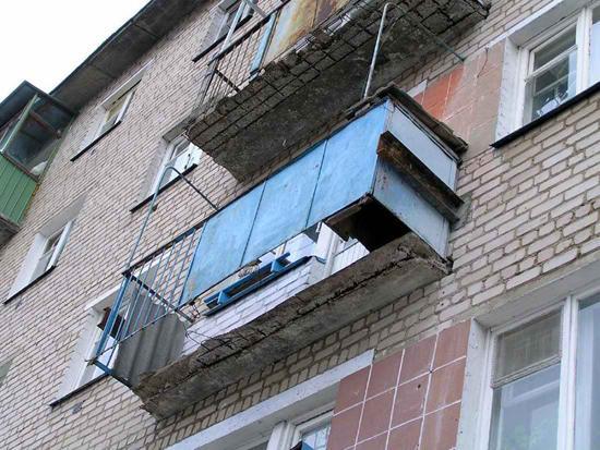 Остекление балкона из алюминиевого профиля своими руками фото 1000
