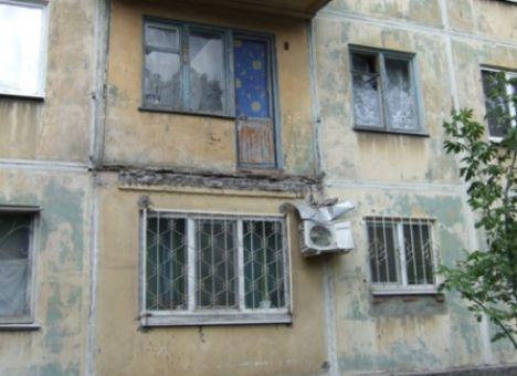 Демонтированный балкон