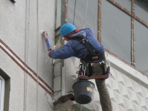 Страховка при строительных работах